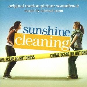 Michael Penn/「サンシャイン・クリーニング」オリジナル・サウンドトラック[RBCX-7345]