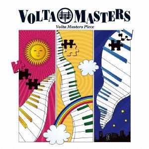 ヴォルタ・マスターズ・ピース CD
