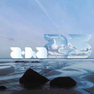 25~コンプリート・ベスト【ジャパン・エディション】<完全生産限定スペシャルプライス盤>