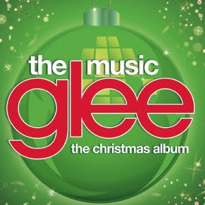 glee/グリー <シーズン2> ザ・クリスマス・アルバム