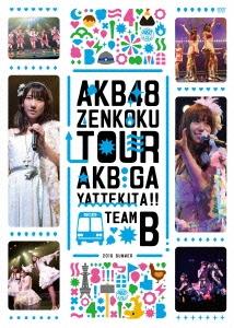 AKB48/AKB48「AKBがやって来た!!」 TEAM B [AKB-D2076]