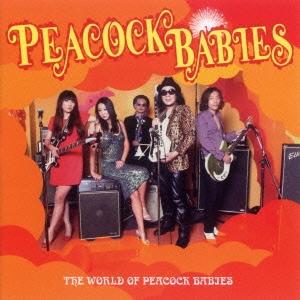 ピーコック・ベイビーズの世界