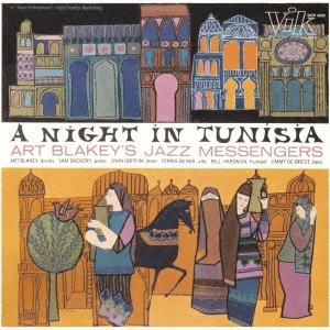 Art Blakey &The Jazz Messengers/チュニジアの夜 +3<期間生産限定スペシャルプライス盤>[SICP-4025]