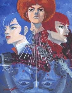 「伝説巨神イデオン」劇場版Blu-ray 接触篇・発動篇<通常版> Blu-ray Disc