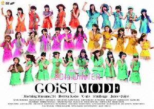 Hello!Project 2014 WINTER ~GOiSU MODE~