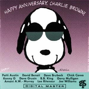 ハッピー・アニヴァーサリー、チャーリー・ブラウン&スヌーピー!<生産限定盤>