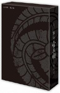 軍師官兵衛 完全版 第弐集 DVD