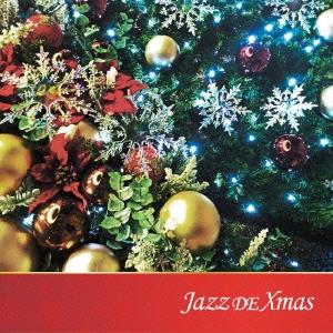 ジャズDEクリスマス CD