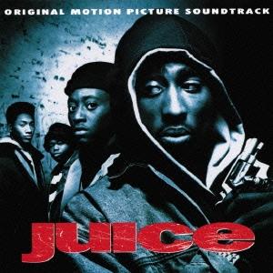 ジュース~オリジナル・サウンドトラック<限定生産盤>