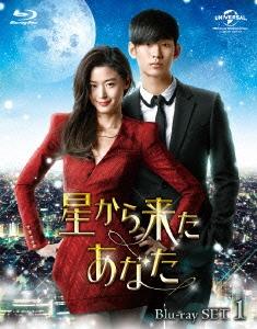 キム・スヒョン/星から来たあなた Blu-ray SET1 [GNXF-1816]