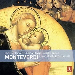 アンドリュー・パロット/モンテヴェルディ:聖母マリアの夕べの祈り 他 [WPCS-50830]