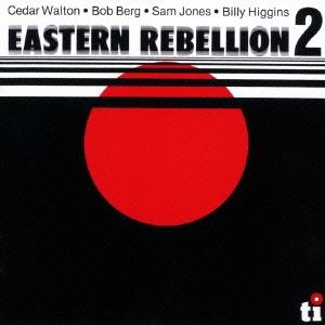 イースタン・リベリオン 2<完全限定生産盤> CD