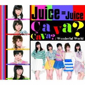 Juice=Juice/Wonderful World/Ca va ? Ca va ?(サヴァサヴァ)<通常盤B>[HKCN-50416]