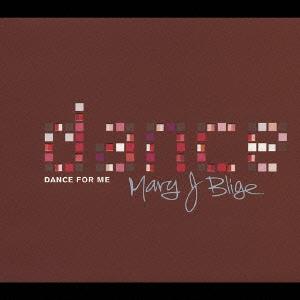 ダンス・フォー・ミー ~ダンス・リミックス・コレクション<初回生産限定盤>