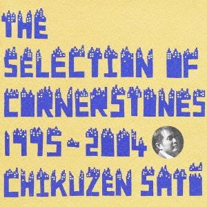 THE SELECTION OF CORNERSTONES 1995-2004<初回限定盤>