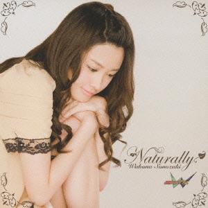 仮面ライダーダブル エンディングテーマ4 Naturally 12cmCD Single