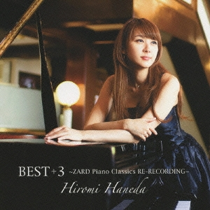 羽田裕美/BEST +3 〜ZARD Piano Classics RE-RECORDING[GZCA-5224]