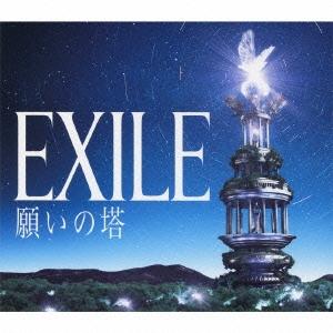 EXILE/願いの塔 [2CD+2DVD]<初回生産限定盤>[RZCD-46845B]