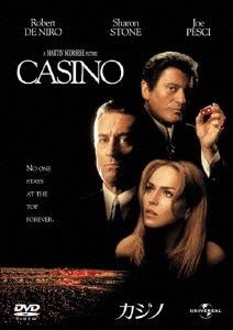 カジノ DVD