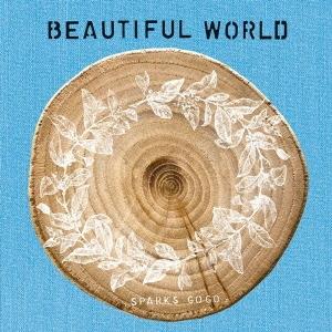 BEAUTIFUL WORLD<通常盤>
