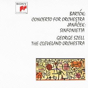 バルトーク:管弦楽のための協奏曲 ヤナーチェク:シンフォニエッタ