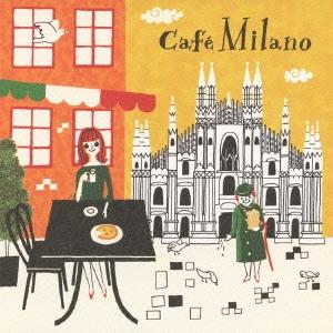 カフェ・ミラノ