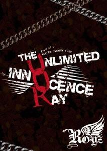Royz/2012 WINTER ONEMAN TOUR FINAL 「The UNLIMITED INNOCENCE RAY」〜2013.01.05 SHIBUYA AX〜<初回限定盤>[BPRVD-094]
