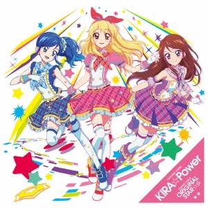 STAR☆ANIS/KIRA☆Power/オリジナルスター☆彡[LACM-14144]