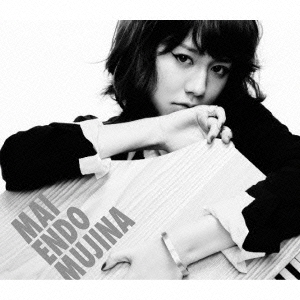 遠藤舞/MUJINA 【Type-C】 [AVCH-78059]