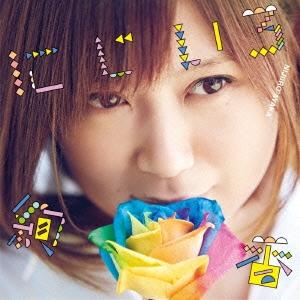 絢香/にじいろ [CD+DVD] [AKCO-90024B]