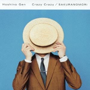 Crazy Crazy/桜の森<通常盤>