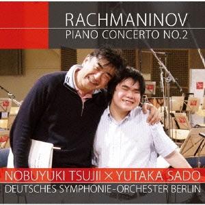 辻井伸行/ラフマニノフ:ピアノ協奏曲第2番 [Blu-spec CD2] [AVCL-84055]