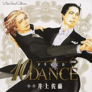 小野友樹/ドラマCD 10DANCE [テンダンス] [MMCC-3183]
