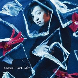 三浦大知/Unlock [CD+DVD] [AVCD-16527B]