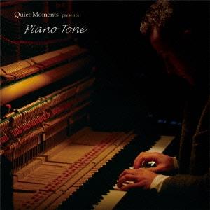 Quentin Sirjacq/Quiet Moments 〜 Piano Tone[PDIP-6554]