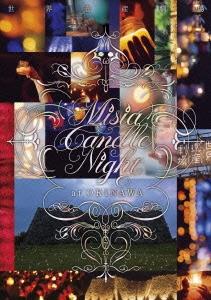 MISIA/世界遺産劇場 Misia Candle Night at 沖縄 [DVD+Blu-ray Disc][BVBL-115]