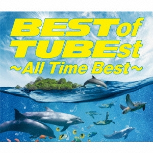 BEST of TUBEst 〜All Time Best〜<通常盤> CD