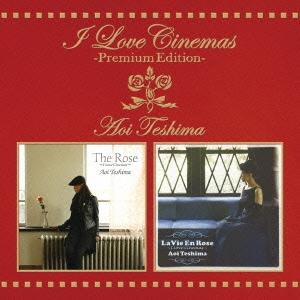 I Love Cinemas - Premium Edition-<限定生産盤>