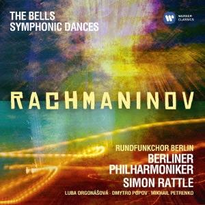 サイモン・ラトル/ラフマニノフ:合唱交響曲「鐘」&「交響的舞曲」[WPCS-13360]