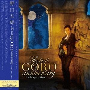 The birth GORO anniversary<数量限定生産盤>