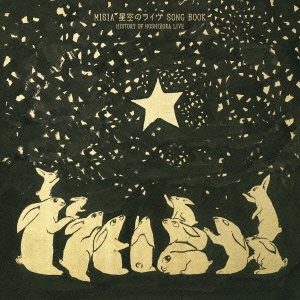 MISIA/MISIA 星空のライヴ SONG BOOK HISTORY OF HOSHIZORA LIVE [BVCL-710]