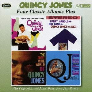 Quincy Jones/クインシー・ジョーンズ|フォー・クラシック・アルバムズ・プラス [EMSC-1107J]