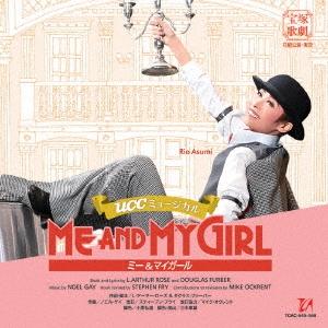 明日海りお/uccミュージカル ME AND MY GIRL [TCAC-545]
