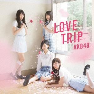 AKB48/LOVE TRIP/しあわせを分けなさい [CD+DVD]<通常盤/Type D>[KIZM-447]