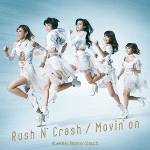 Rush N' Crash/Movin'on [CD+DVD] 12cmCD Single