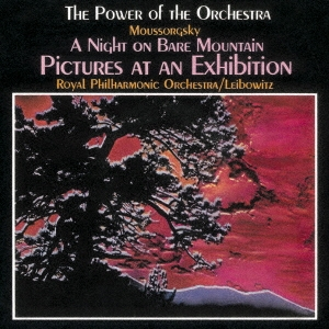 ムソルグスキー:展覧会の絵&はげ山の一夜