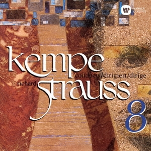 R.シュトラウス:ホルン協奏曲 第1番&第2番 オーボエ協奏曲/二重小協奏曲