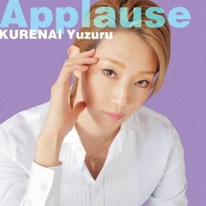 宝塚歌劇団/Applause KURENAI Yuzuru [TCAC-561]