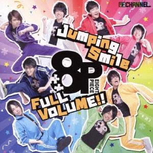 8P/Jumping Smile/FULL VOLUME!![FFCO-143]