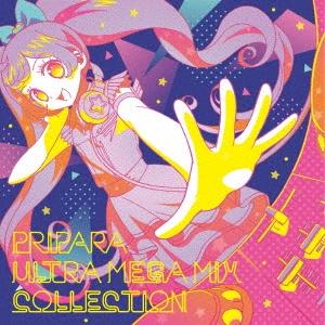 プリパラ ULTRA MEGA MIX COLLECTION CD